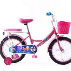 Kids Bicycle Mermaid 20 Pink
