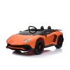 Lamborghini Aventador Lamborghini Kids Rechargeable Car
