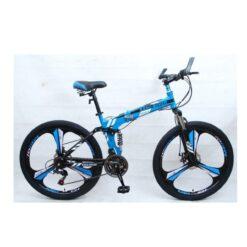 26 Inch Rang Rover Mountain Bike Blue