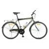 Classic MTB Bicycle 26 Inch Black