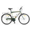 Classic MTB Bicycle 26 Inch Green