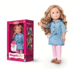 Hayati Girl Siba Doll - 18 inch - TP100090