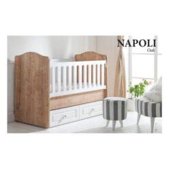 Monami Baby Cradle Wooden Bed Napoli-120x60-TR-7012-08 OAK