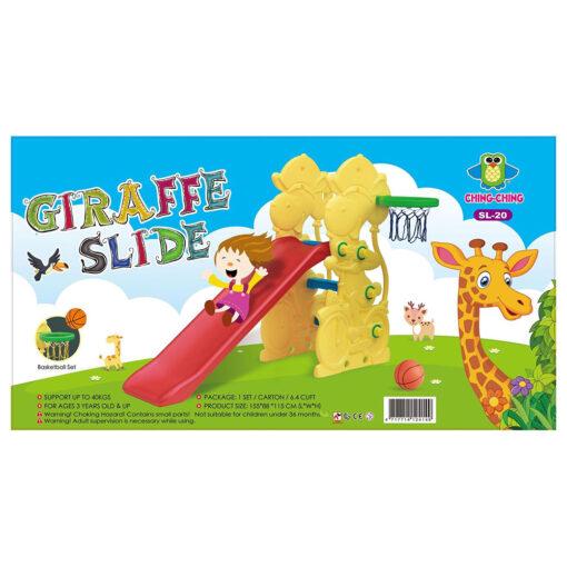 Ching Ching - Giraffe Slide - Yellow - SL-20
